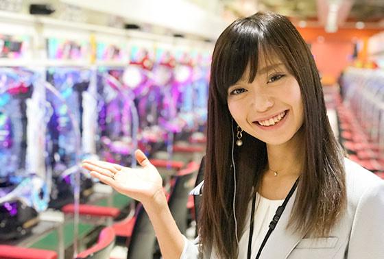 苑田 麻友