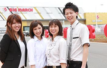 ◆正社員【ビックマーチ 水戸本店】